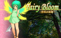 Fairy Bloom